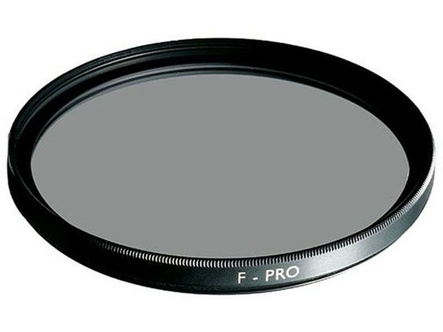 B+W ND-filter ND103 MRC 58mm