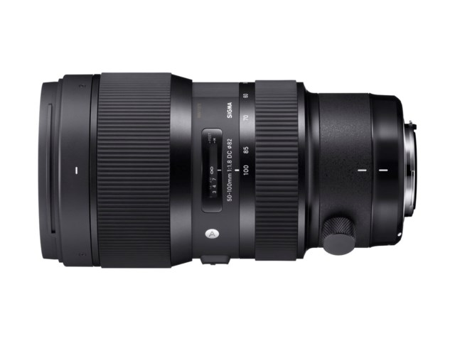 Sigma 50-100mm f/1,8 DC HSM Art Canon