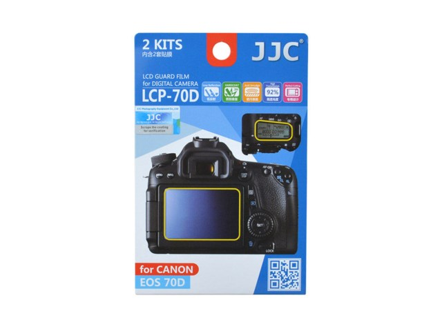 JJC LCD-skydd LCP-70D till Canon EOS 70D 2-pack