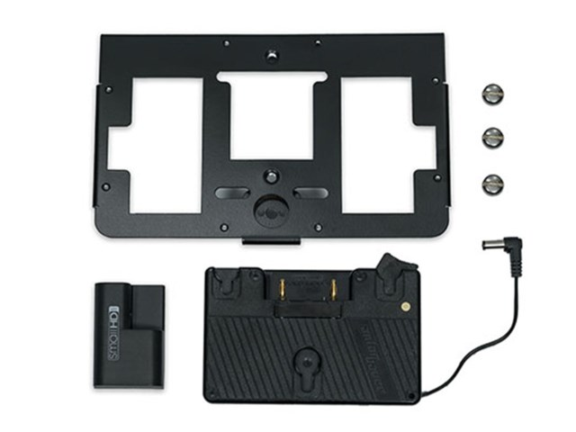 Small HD Gold Mount battery bracket kit / 700-serien