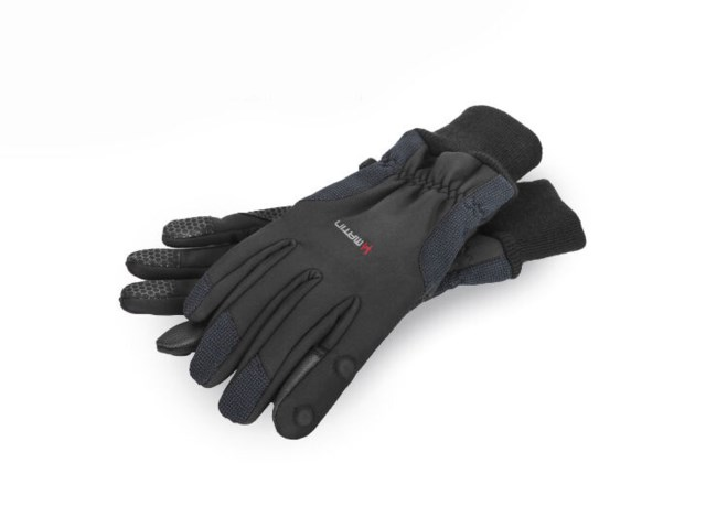 Matin LSG22 Shooting Glove (4 Layer) M