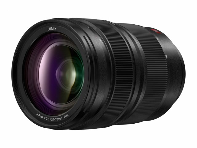 Panasonic Lumix S 24-70mm F2.7