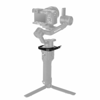 SmallRig Mounting Clamp 2412 DJI Ronin-SC