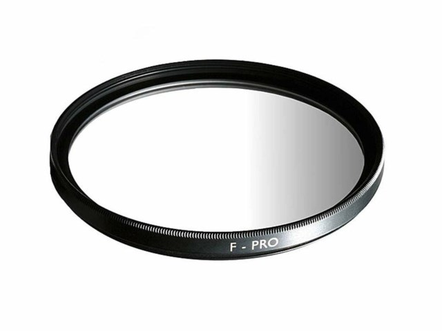 B+W ND-filter ND701 MRC graduerat 50% 55mm